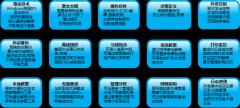 <font color='#D1DDAA'>图纸加密系统</font>